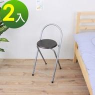 【頂堅】鋼管(木製椅座)折疊椅/吧台椅/高腳椅/折合椅-二色-2入/組深胡桃木色