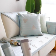 北歐夏天季涼席冰絲沙發墊防滑墊靠背巾簡約現代涼席沙發墊坐墊