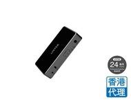 Unitek - V1111A HDMI一進三出切換器
