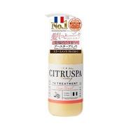 日本【CITRUSPA】夢幻天然香氛 滋潤保濕潤髮乳 470ml