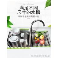 ❇☎廚娘~304不銹鋼水槽瀝水架廚房可折疊放碗置物架家用碗碟架杯子濾水架diy廚房