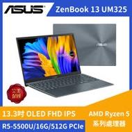 ASUS ZenBook 13 OLED UM325 UM325UA-0012G5500U 綠松灰 (13.3吋/AMD R5-5500/16G/512G PCIe/W10)