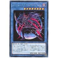 日本正版 遊戲王 20TH-JPC01 混沌黑魔術師MAX 半鑽 20TH JPC 01 混沌黑魔術師