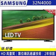 SAMSUNG三星 32吋 LED液晶電視 UA32N4000AWXZW
