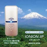 ionion IONION NICHIOU CO LTD Rakuten Ichiba Shop