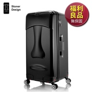 【Stoner Design】限量福利品 石人29吋摩艾行李箱 旅行箱