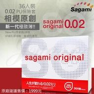相模Sagami-元祖002極致薄保險套 36入