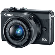 Canon EOS M100 Kit (EF M15-45 IS STM)