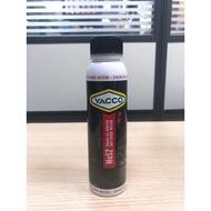 【油樂網】 YACCO 二硫化鉬機油精 Mos2
