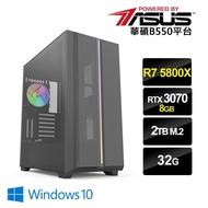 【華碩平台】R7八核{春風得意}RTX3070-8G獨顯水冷Win10電玩機(R7-5800X/32G/2TB_SSD/RTX3070-8G)