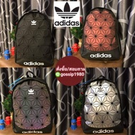 Adidas Originals 3D Backpack... 🔥🔥