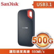 Sandisk E60 500GB Extreme Portable SSD 外接式固態硬碟