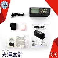 利器五金 光澤度計 光澤度計通用型光澤度儀光澤度測試儀 光澤度測試計