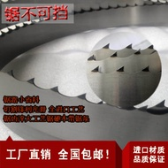 ☇  Imported material hardwood annatto saw blade 10 inch 12 inch woodworking band saw blade saw blade quenching beads cutting saw blade