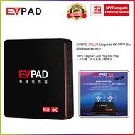 EVPAD 3Plus Upgrade 6K IPTV Box Malaysia Version