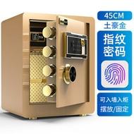 保險櫃 保險箱家用辦公入墻隱形保險箱小型防盜保管箱45cm收納全鋼抽屜帶鎖夾萬防撬入衣柜