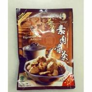 奇香(素)肉骨茶~馬來西亞代購。