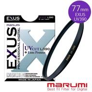 【Marumi】EXUS UV L390-77mm 防靜電‧防潑水‧抗油墨鍍膜保護鏡