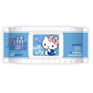 Hello Kitty 凱蒂貓 酒精加蓋濕紙巾/柔濕巾 30 抽x10 包 隨身包