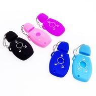 汽車鑰匙扣 矽膠鑰匙扣 鑰匙套 鑰匙包 適用賓士C級W204 GLC 260 C200 CLA GLA 200 W210