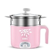 AnJiale multifunctional electric cooker dormitory, instant noodles electric kettle, student pot, electric pot, mini cooking pot, small pot. - intl