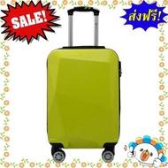 SALE!!! เบสิโค กระเป๋าเดินทาง รุ่น REB3093 สีเขียว ขนาด 20 นิ้ว  แบรนด์ของแท้ 100% หมวดหมู่สินค้ากลุ่ม กระเป๋าเดินทาง ใบเล็ก กลาง ใหญ่ พอดี กระเป๋าล้อลาก