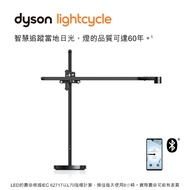 【dyson 戴森】Lightcycle桌燈