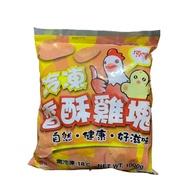 【小可生鮮】立大雞塊 1公斤/包 立大香酥雞塊 (原味/黑胡椒)   知名品牌雞塊 知名賣場販售 炸雞塊 #聚餐