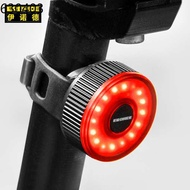 Bicycle Accessories Cycling equipment accessories German Eroade bicycle taillights USB charging night mountain bike nigh