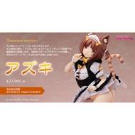 【公仔狂】現貨 PVC 代理版 Native 限定 貓娘樂園 NEKOPARA 紅豆 1/4 完成品
