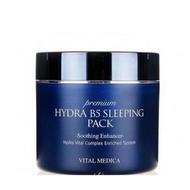 韓國 AHC新產品B5 玻尿酸超保濕晚安面膜100ml