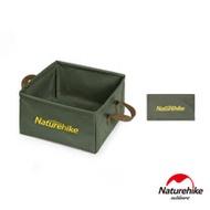 Naturehike 多用途便攜可折疊PVC方形水盆 儲水盆13L 軍綠
