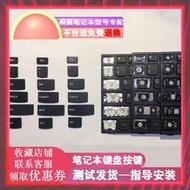 聯想Ideapad300-15ISK筆記本Y50C鍵盤G50-80按鍵帽支架卡扣VZBM48
