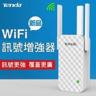 第二代wifi無線訊號延伸器 tenda A9雙天線 A12三天線300m wifi增強器 wifi強波器 穿牆神器