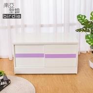 【南亞塑鋼】3尺拉門/推門塑鋼坐式鞋櫃/穿鞋椅(白色+紫色)