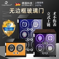 X.D Boxes 【Tao Youji Official】German Quality Shaking Watch Mechanical Watch Automatic Transducer Win