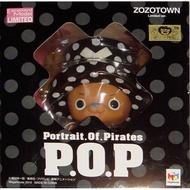 【現貨秒發】MegaHouse MH海賊王POP LIMITED限定 斑點 超人喬巴 手辦日版
