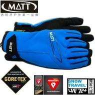 MATT 軍規 GORE-TEX  AR-69 藍 軍用 黃金PRIMALOFT100%防水 防風 滑雪 重機 專業手套