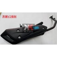 K2零件王全新原廠型排氣管 奔騰V2 噴射專用