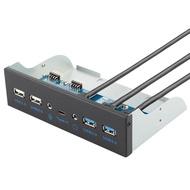 USB3.1光驅位前置面板3.0帶音頻5.25寸前置Type-E轉Type-C轉接線