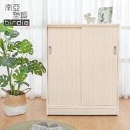 【南亞塑鋼】2.7尺拉門/推門塑鋼鞋櫃(白橡色)