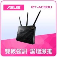 【ASUS 華碩】RT-AC68U AC1900 Ai Mesh雙頻 Gigabit 無線WI-FI分享器(路由器)