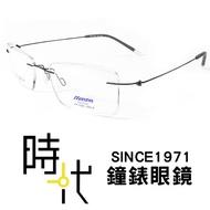 【MIZUNO美津濃】MF-1023 C6 光學眼鏡鏡框 細線腳無邊框 31mm 台南 時代眼鏡