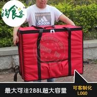 200L超大送餐包 機車外送外賣箱子 保溫保冷飲料外送袋 機車便當外送箱[Fashion life]