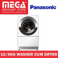 PANASONIC NA-D106X1WS2 10/6KG WASHER CUM DRYER / FREE GIFT BY AGENT / LOCAL WARRANTY