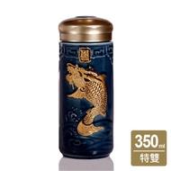 《乾唐軒活瓷》一登龍門隨身杯 / 大 / 特雙 / 礦藍金