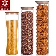 <瓶瓶罐罐>玻璃試管瓶茶葉中藥材展示瓶干貨陳列罐吧臺喜茶店展示用玻璃瓶