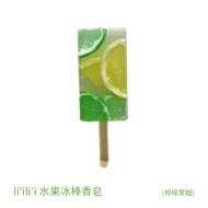 【安垛小姐】li'ili'i 水果冰棒香皂 (檸檬萊姆) 80g