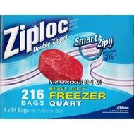 [華美小舖Costco代購] ZIPLOC 冷凍保鮮袋 - 雙層夾鍊袋 216個袋子 壹箱價