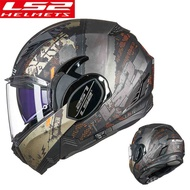 New LS2 FF900 Valiant II  KPA Shell 180 Degrees Flip Up Modular Multi-Function Motorcycle Helmet Wit